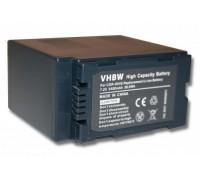 PANASONIC CGR-D220 D16s NV-DS99 7,2V 5400mAh / 38,9Wh (500293300)