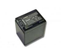 Canon BP-745 kroviklis ir baterija  4450mAh (800105006)