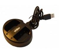 Kroviklis USB Nikon  EN-EL15 (800108081)