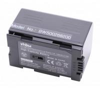 PANASONIC CGR-D220 D16s NV-DS99 7,2V 1700mAh / 12,3Wh (500268200)