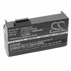 ADIRPRO PS236B 3,7V 5200mAh (888200190)