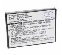 Honeywell EDA50 3,8V Li-Polymer, 4000mAh(888200196)