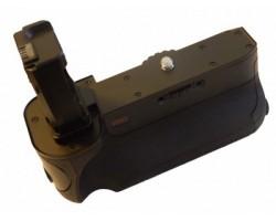 Baterijų laikiklis  Nikon D5100, D5200, D5300 (800109785)