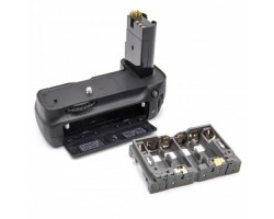 Baterijų laikiklis Nikon D200 MB-D200  (800117070)