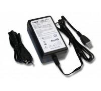 HP spausdintuvo maitinimo šaltinis, tinkamas 0957-2231 (800102274)