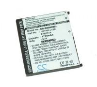 HP IPAQ RX5xxx-Serie 3,7V 1700mAh (106260980)
