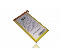 Amazon Kindle Fire HDX 7 3,7V 4550mAh(800106369)