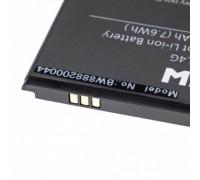 Archos 50 Platinum 4G  AC50PL4G  2000mAh (888200044)