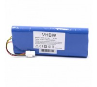 Samsung Navibot VX-RA50VB  14.4V, NI-MH, 1500mAh (800118081)