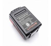 Black & Decker BL1518  18V, Li-Ion, 4000mAh (800117723)