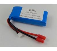 Baterija Syma X8C, X8W, Round Jack DS24, 7.4V, 2000mAh (800113829)