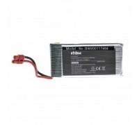 Baterija Syma X5HC, X5HW, X5UW 3.7V 1200mAh (800117464)