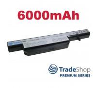 CLEVO Aukštos kokybės C4500q-M220s, C4500 6000mAh / 67 Wh (TR500)