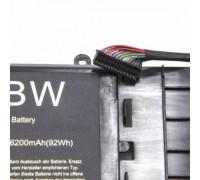 Dell Alienware 17 R2, ANW17-2136SLV 5046J, 6JHDV 14,8V  6200mAh (800114020)