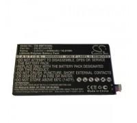 Samsung Galaxy Tab 4 8.0 SM-T332 3,8V 4450mAh (800107057)