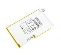 Samsung Galaxy Tab 3, Galaxy Tab3, SM-T310, SM-T311 4450mAh 3,7V Li-Polymer  (TAB06)