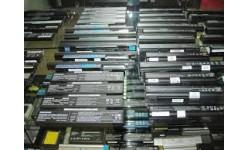 Kompiuteriu baterijos